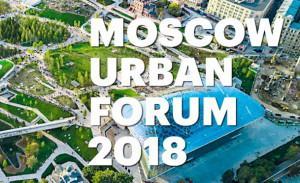Moscow Urban Forum объявил деловую программу