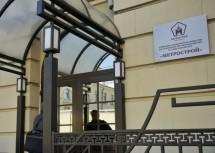 Суд приостановил расторжение одного из контрактов петербургского «Метростроя»