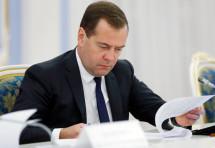 Глава правительства утвердил план «регуляторной гильотины»