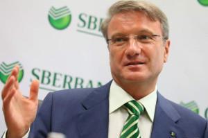 Глава Сбербанка не боится «ипотечного пузыря»