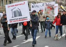 Дольщики проблемного ЖК требуют реального ареста для экс-гендиректора «Питер Констракшн»