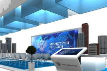 Минстрой запустил информсистему проектных деклараций