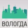 Саморегулируемая организация Ассоциация «Проектные организации Северо-Запада»