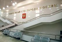 Суд взыщет со СРО «ГАСО» более миллиарда рублей
