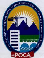 Ассоциация «Саморегулируемая организация «Республиканское объединение строителей Алании»