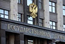 В Госдуме готовятся усовершенствовать порядок предоставления техусловий на техприсоединение