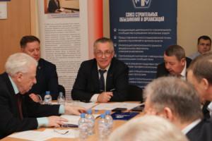 Союз петербургских строителей будет налаживать диалог между бизнесом и властью