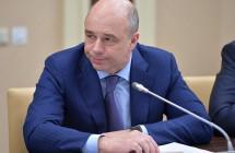 Антон Силуанов: «Ипотека подешевеет даже без господдержки»