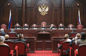 Точка в споре: Конституционный суд счел законным сбор средств на капремонт