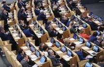 Госдума приняла поправки в закон о дальневосточном гектаре