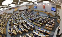 Госдума приняла во II чтении проект о компфонде долевого строительства