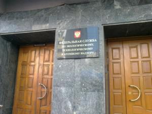 Ростехнадзор исключил из государственного реестра саморегулируемых организаций сведения о НП СРО «Гильдия профессиональных строителей».