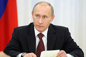 Владимир Путин предложил определить приоритеты между госпрограммами
