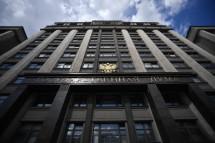 В Госдуме обсудили законопроект об «амнистии» СРО и саморегулировании в негосударственной экспертизе