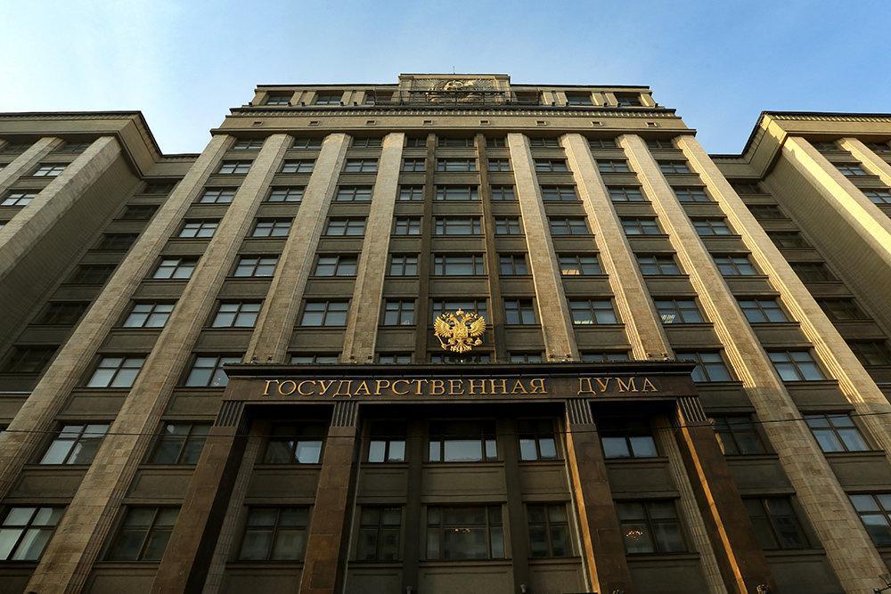 Финансирование жилищного строительства: парламентские слушания в Государственной Думе
