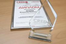 Владимир Яковлев отмечен наградой CREDO-2018