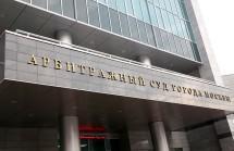«Стройконтролю» опять отказали в суде