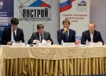 СРО Северо-Запада провели окружную конференцию