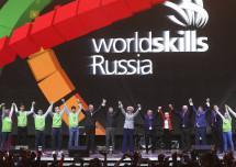 В Казани стартовал Чемпионат WorldSkills Russia – 2019
