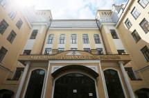 Общественная палата РФ обошлась без НОСТРОЙ и НОПРИЗ