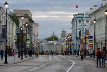 Москва потратит 1 млрд рублей на разработку стандартов благоустройства