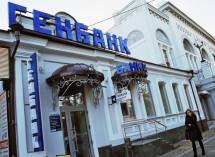 Крымские банки просят на ипотеку