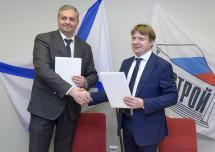 НОСТРОЙ подписал очередное соглашение о сотрудничестве