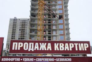 Требования к рекламе долевого строительства останутся прежними