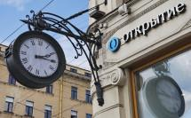 Банк «Открытие» допустят к бюджетным средствам