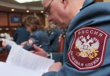 ФНС подозревает генподрядчиков в уклонении от налогов