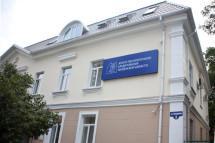 Задержан экс-глава агентства ипотечного кредитования Пензенской области