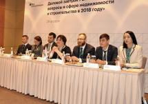 Эксперты за завтраком обсудили новации законодательства