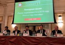 Антон Мороз выступил на Рождественском саммите