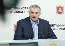 Сергей Аксенов пообещал крымчанам доступную ипотеку