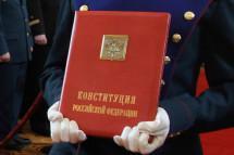 Поправками в Конституцию займётся рабочая группа