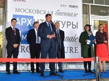 Марат Хуснуллин открыл «АРХ Москву»
