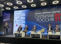 Глава Минстроя поучаствовал в Саммите деловых кругов «Сильная Россия»