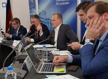 Стратегию-2030 представили в ТПП РФ