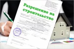 Петербург переходит на электронные разрешения на строительство