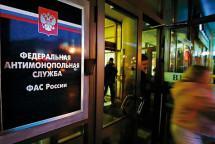 Апелляция поддержала доводы ФАС России в деле о «дорожном» картеле