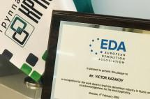 В России заседало правление EDA