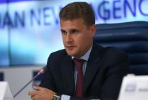 ФРДВ поучаствует в расширении производства «Якутцемента»