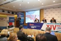 Делегация НОСТРОЙ поучаствовала в конгрессе «Энергоэффективность. XXI век»