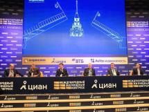 В Петербурге проходит Жилищный конгресс
