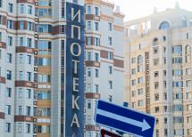Правительство предлагает увеличить объем субсидированной ипотеки до 700 млрд рублей