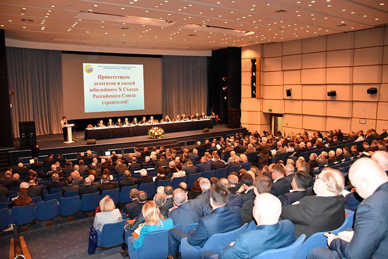 Х Съезд Российского союза строителей констатировал упадок отрасли