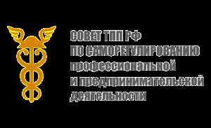 В ТПП РФ обсуждали механизм дистанционных собраний