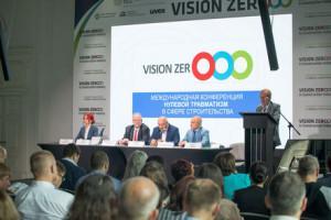 НОСТРОЙ подключился к международной кампании  Vision Zero