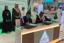 Минстрой России будет сотрудничать с Саудовской Аравией