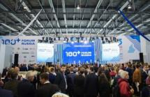 100+ Forum Russia становится масштабнее